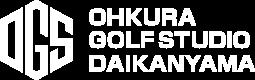 大蔵ゴルフスタジオはこちら